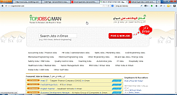 Expat Jobs in Sultanate of Oman