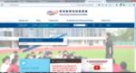 Hong Kong Coaching Committee for Sports