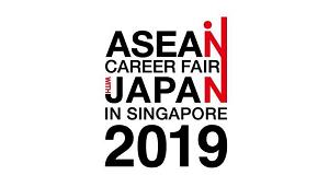 ASEAN Job Fair 2019 with Japan in Singapore