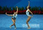China Sports Directory