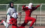 Iran Sports Directory