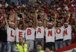 Lebanon Sports Directory