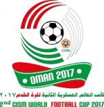 Oman Sports Directory