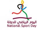 Qatar Sports Directory