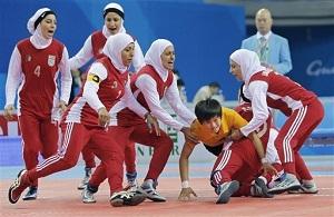 Middle East Sports Listing Websites